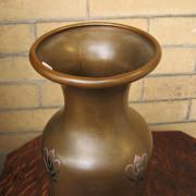 Heintz  Tall Vase |  ff711