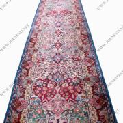 Vintage Special Order Karastan Long Runner rr2893
