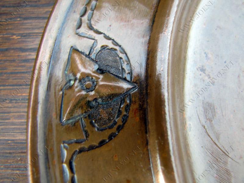 Roycroft Copper Plate    w2318
