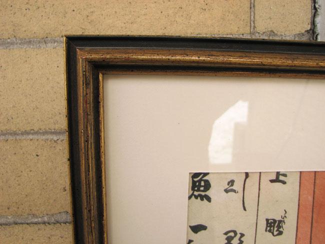 Arts & Crafts Woodblock Print F9682