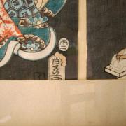 Arts & Crafts  Woodblock Print F9865_3