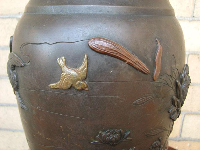 Japanese  Bronze Vase  |  F8191