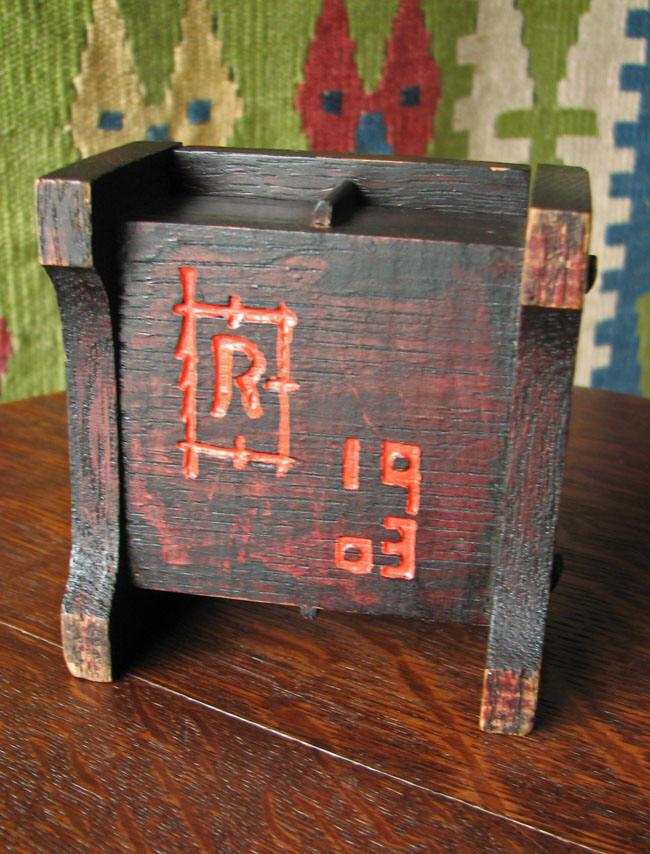 Charles Rohlfs  Stamp Box F6986