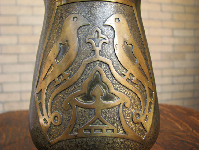 Silvercrest  Bonze Vase F9502