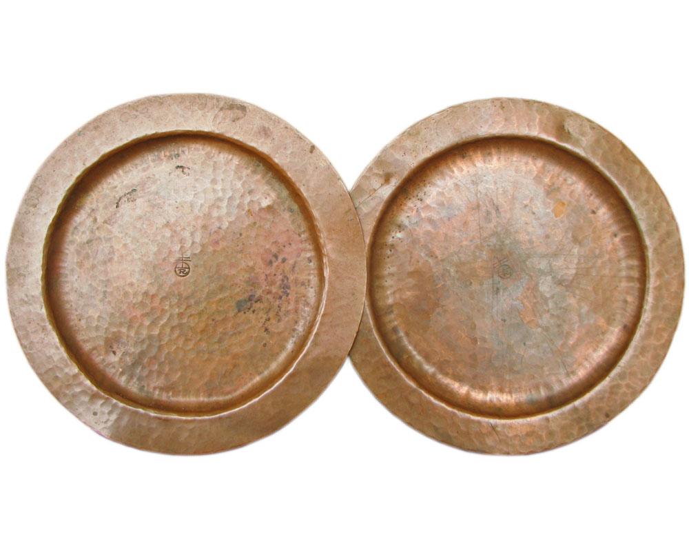 Roycroft Pair of Plates F9613
