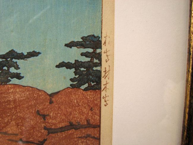 Arts & Crafts Woodblock Print F9681