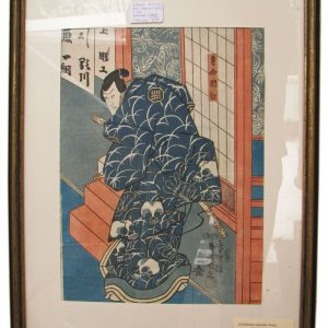 Arts & Crafts Woodblock Print F9682